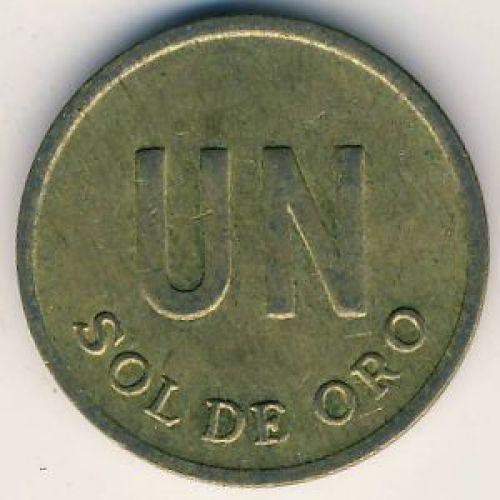 1 соль 1976 год. Перу