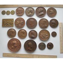Медали памятные