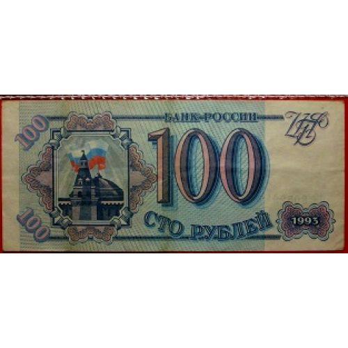 Купюра 100 рублей 1993 года. Россия