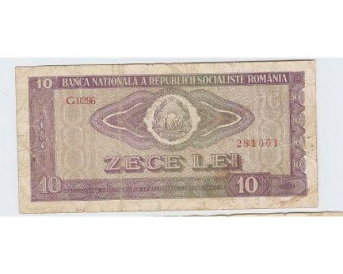 10 лей 1966 год. Румыния