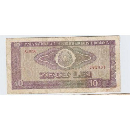Купить Купюра 10 лей 1966 год. Румыния