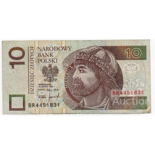 Купюра 10 злотых 1994 год. Польша