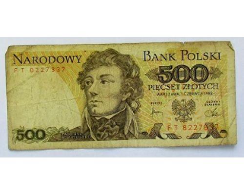 500 злотых 1982 год. Польша