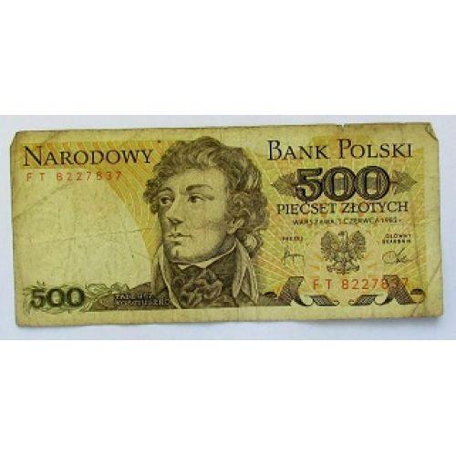 Купюра 500 злотых 1982 год. Польша