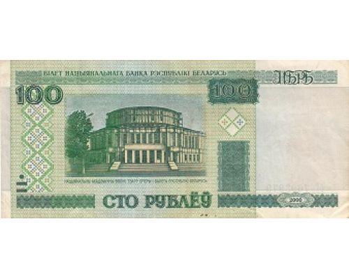100 рублей 2000 год Беларусь