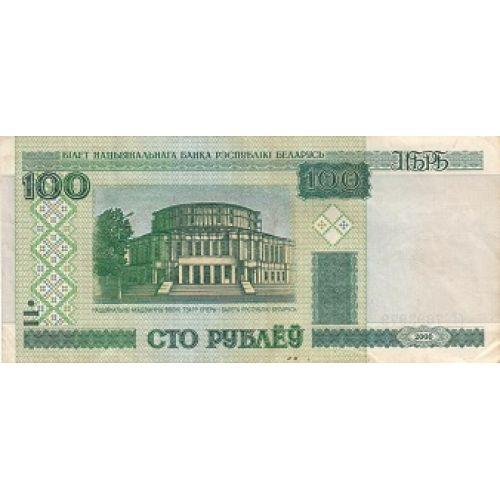 Купюра 100 рублей 2000 год. Беларусь