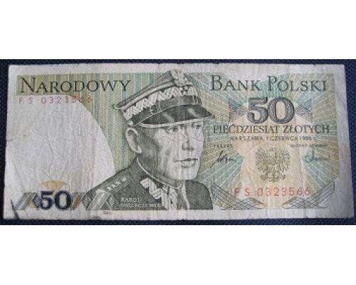 50 злотых 1988 год. Польша