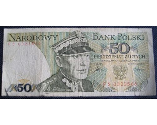 50 злотых 1988 год Польша