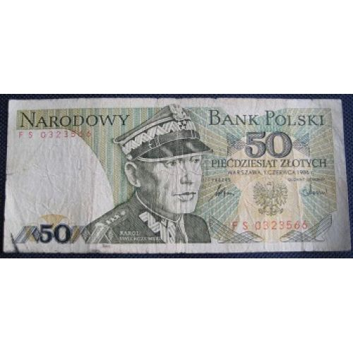 Купюра 50 злотых 1988 год. Польша