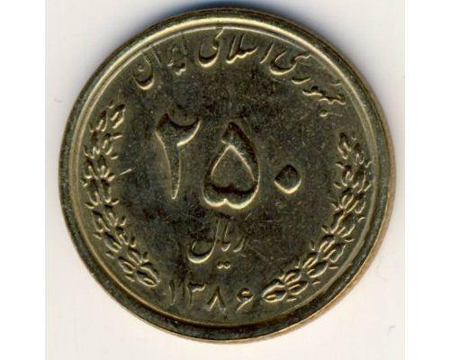 250 риалов 2007 год Иран