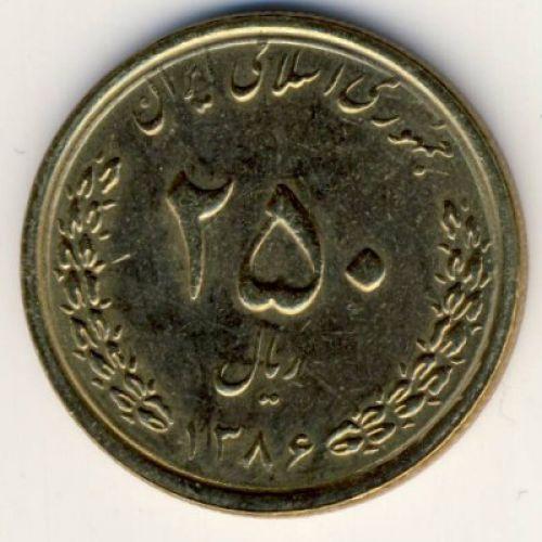 250 риалов 2007 год. Иран
