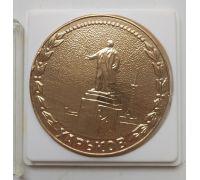 Настольная медаль Слава Великому Октябрю (1917-1987) 70 лет