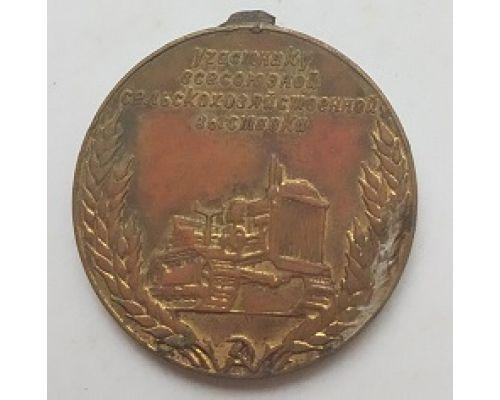 Медаль Всесоюзная Сельскохозяйственная Выставка Участнику (1955-1969 гг)