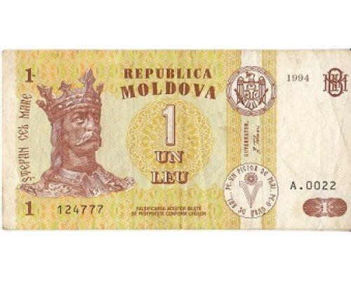 1 лей 1994 год. Республика Молдова. Молдавия