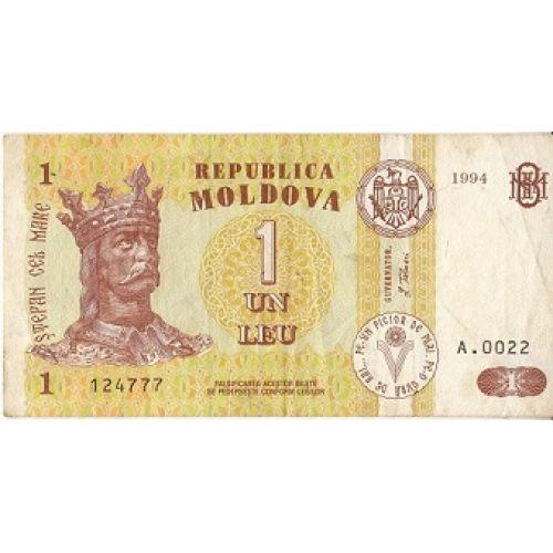 Купить 1 лей 1994 год. Республика Молдова. Молдавия