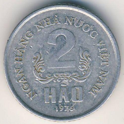 2 хао 1976 год Вьетнам