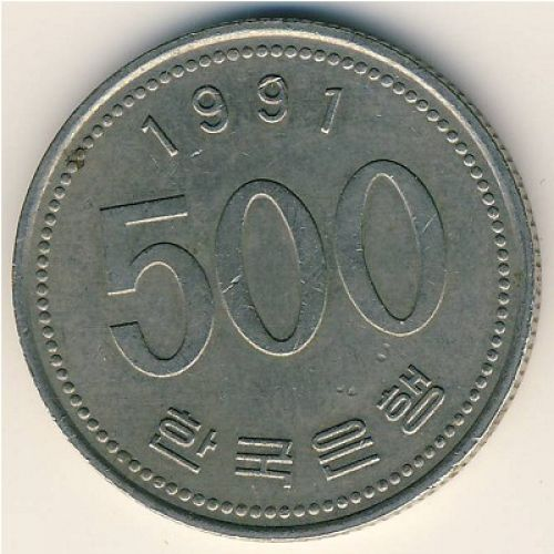 500 вон 1991 год. Южная Корея. Журавль