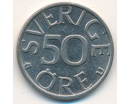 50 эре 1984 год. Швеция