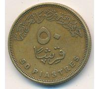50 пиастров 2010 год Египет Клеопатра