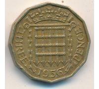 3 пенса 1956 год Великобритания Елизавета II
