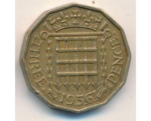 3 пенса 1956 год. Великобритания. Елизавета II