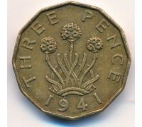 3 пенса 1941 год Великобритания Георг IV