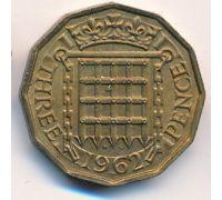 3 пенса 1962 год Великобритания Елизавета II