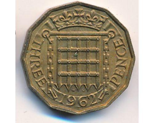 3 пенса 1962 год. Великобритания. Елизавета II