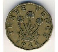 3 пенса 1944 год Великобритания Георг IV