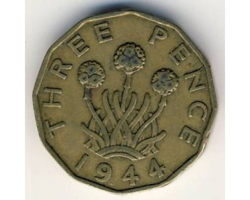 3 пенса 1944 год. Великобритания. Георг IV