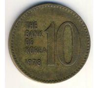 10 вон 1978 год Южная Корея