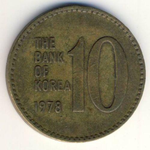 10 вон 1978 год. Южная Корея