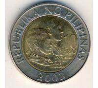 10 писо 2003  год Филиппины - песо