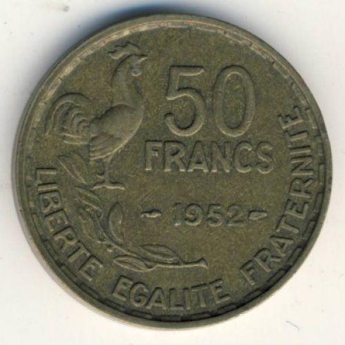 50 франков 1952 год. Франция. Петух
