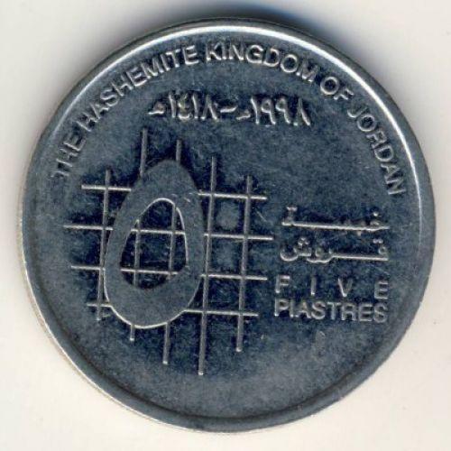 5 пиастров 1998 год Иордания