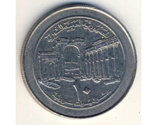 10 фунтов 1996 год Сирия
