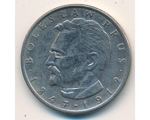10 злотых 1982 год Польша Болеслав Прус