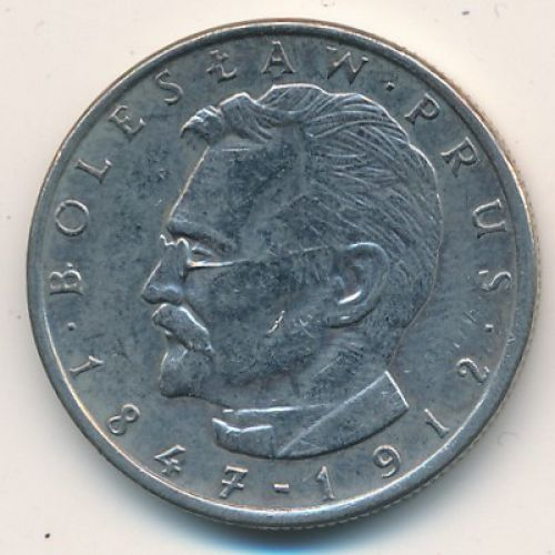 10 злотых 1982 год. Польша. Болеслав Прус