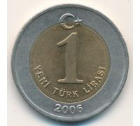 1 новая лира 2006 год Турция