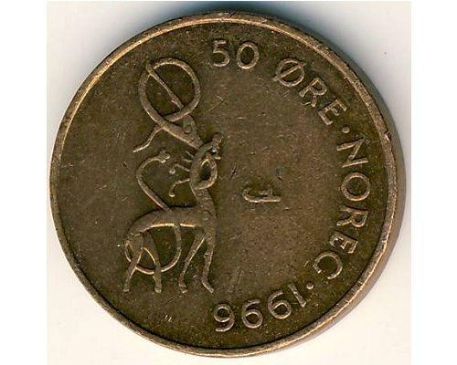50 эре 1996 год Норвегия