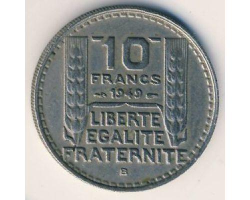 10 франков 1948 год Франция B