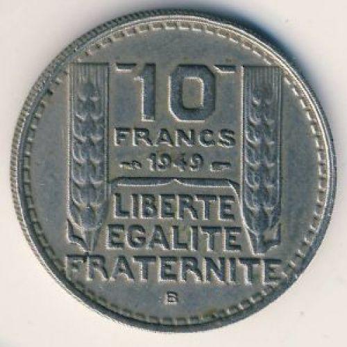 10 франков 1948 год. Франция B