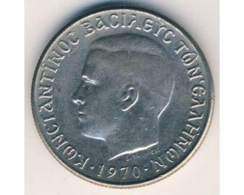 1 драхма 1970 год Греция