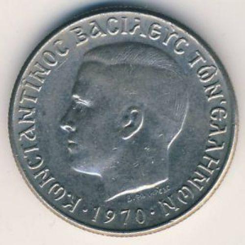 1 драхма 1970 год. Греция