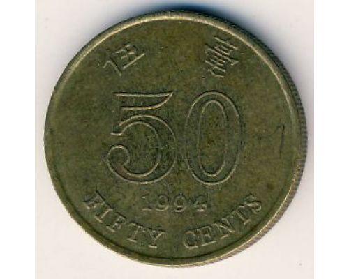 50 центов 1994 год Китай Гонконг