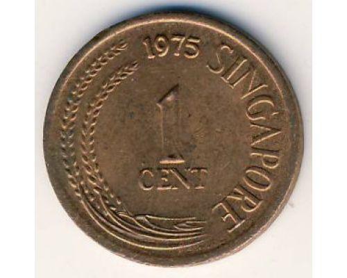 1 цент 1975 год. Сингапур