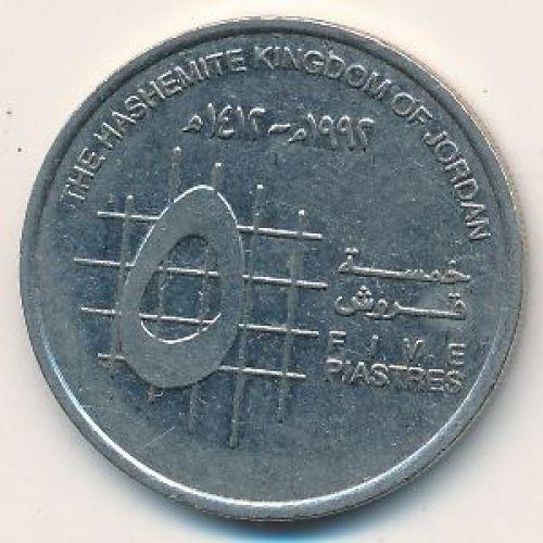 5 пиастров 1992 год Иордания