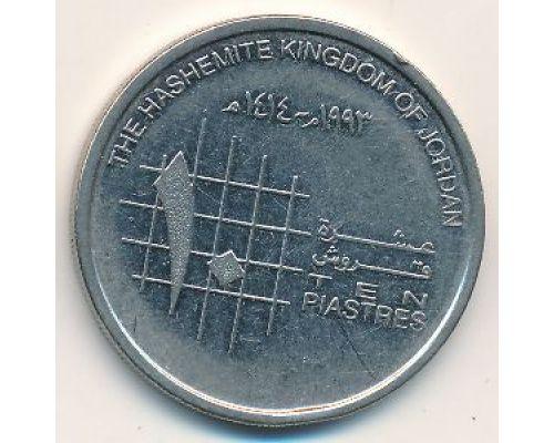 10 пиастров 1993 год Иордания. Хусейн ибн Талала