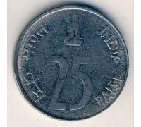 25 пайс 1991 год. Индия. Носорог