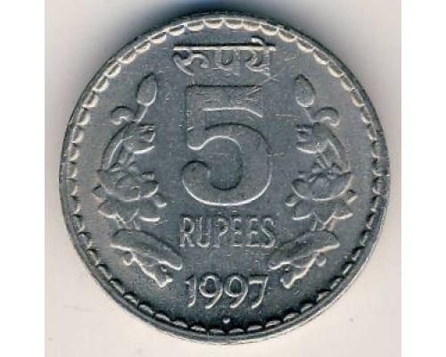 5 рупий 1997 год Индия